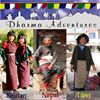 Dharma Adventures