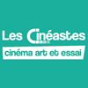 Cinéma Les Cinéastes