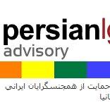 Persian LGBT Advisory Services