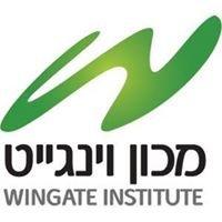 מכון וינגייט - המכון הלאומי למצוינות בספורט