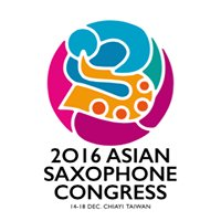 2019 The Second Asian Saxophone Congress 第二屆亞洲薩克斯風大會