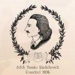 Serbian Singing Society Branko Radichevich