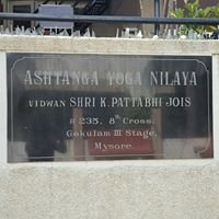 Shri K. Pattabhi Jois Ashtanga Yoga Institute (KPJAYI)