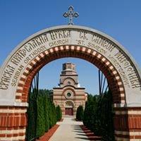St. Simeon Mirotochivi Serbian Orthodox Church - South Chicago