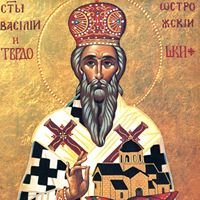 Saint Basil of Ostrog Serbian Orthodox Church