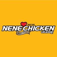 NeNe Chicken Hong Kong