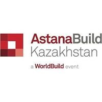 Казахстанская строительная выставка AstanaBuild