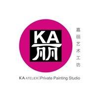 KA Atelier . Private Painting Studio