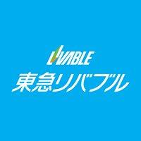 東急リバブル TOKYU LIVABLE, INC.