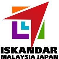 Iskandar Malaysia Japan