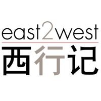 East2West 西行记