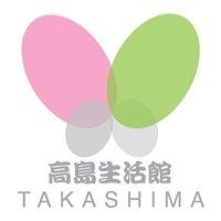 Takashima San Gabriel 高島生活館
