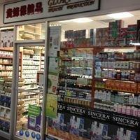 Glory Bee Health Products Inc