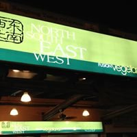 North South East West- Fusion Vegetarian
