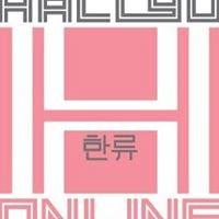 Hallyu: The Ultimate K-Pop Experience