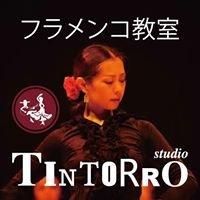 フラメンコ教室 tintorro(ティントーロ)