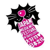 Japan Media Mix Festival