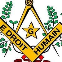 Freemasonry for Men & Women - Harmony Lodge 1760, Princeton, NJ