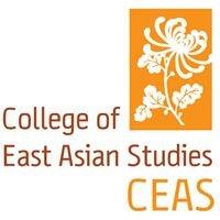 College of East Asian Studies, Wesleyan University