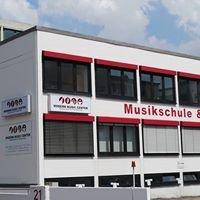 Modern Music Studio