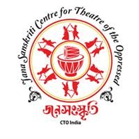 Jana Sanskriti Centre for Theatre of the Oppressed