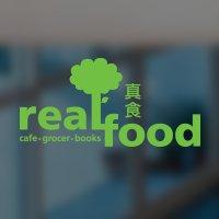 Real Food Penang