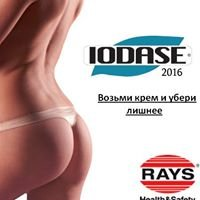 Косметика Iodase (Natural Project)