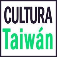 Cultura Taiwán