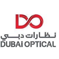 Dubai Optical - Ajman