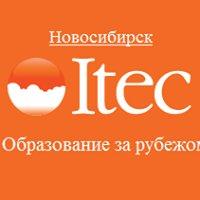 ITEC-Novosibirsk