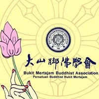 大山脚佛学会-Persatuan Buddhist Bukit Mertajam