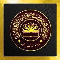 Persatuan Mahasiswa Islam Universiti Teknologi Malaysia