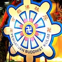 居林佛教会