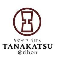 Tanakatsu at Ribon