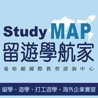 曼哈頓遊學航家StudyMAP