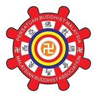 马来西亚佛教总会 Malaysian Buddhist Association