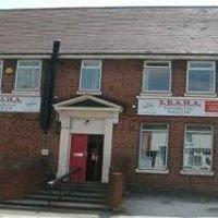 EBAHA club (The Cotterills)