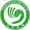 Confucius Institute Munich