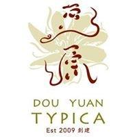 Typica 豆原