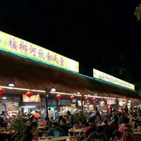 Sungai Pinang Food Court Paradise