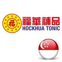 Hockhua Tonic Singapore 福華補品