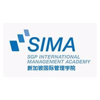 SGP International Management Academy SIMA -  新加坡国际管理学院