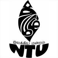 NTU Tamil Literary Society