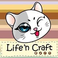 Life'n Craft 乐由手作