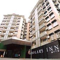 Scholar's Inn UTM