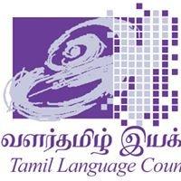 வளர்தமிழ் இயக்கம்         Tamil Language Council
