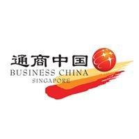 通商中国 Business China
