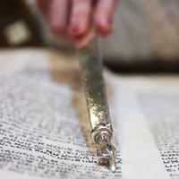 Temple B'nai Shalom
