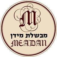 """מבשלת מידן בע""""מ  Meadan Brewing Ltd"""
