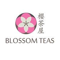Blossom Teas 櫻茶屋